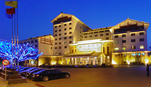 Yixing Hotel